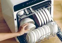 最大16点収納 アイネクス 卓上(据え置き)  食器洗い機