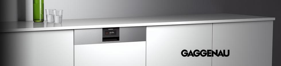 GAGGENAU ビルトイン 食器洗い機