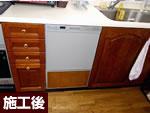 EW-45R1S 施工事例 三菱 ビルトイン 食器洗い機