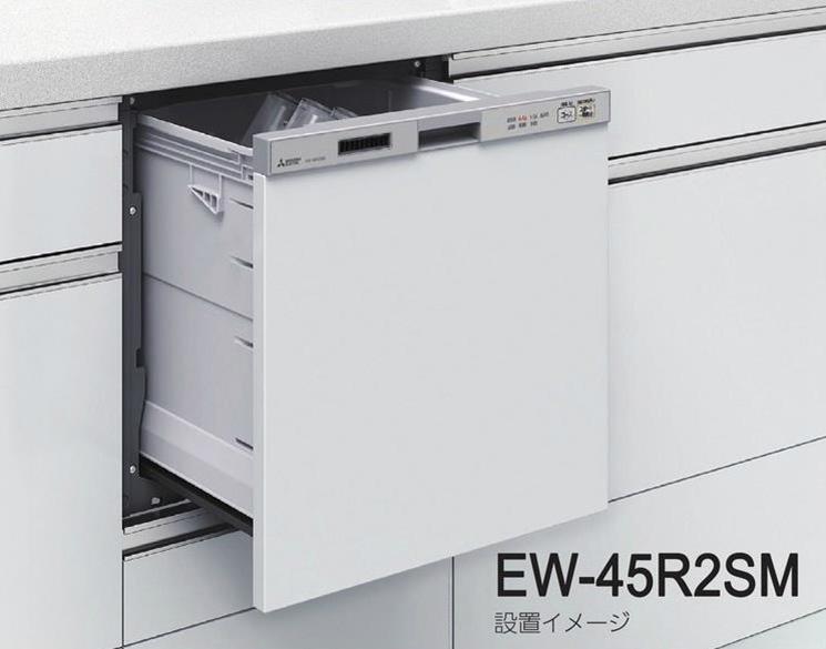 三菱 ビルトイン 食洗機