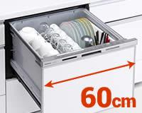 大容量 パナソニック 食器洗い機
