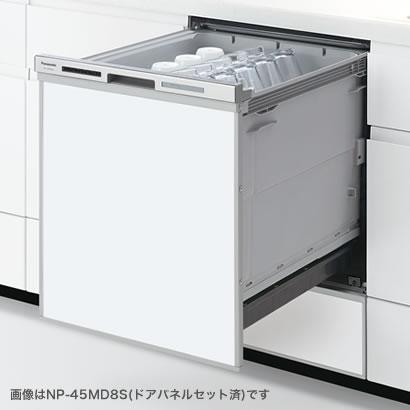 M8シリーズ パナソニック ビルトイン 食器洗い機・食洗機