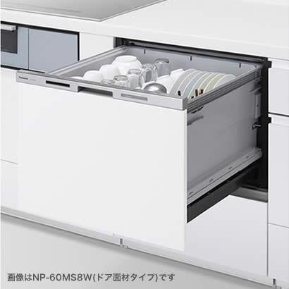 奥行60cm対応 パナソニック ビルトイン 食器洗い機・食洗機