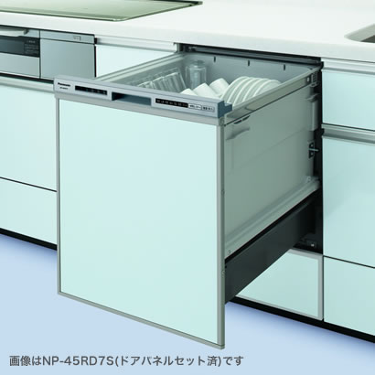 R7シリーズ パナソニック ビルトイン 食器洗い機・食洗機