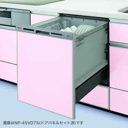 V7シリーズ パナソニック ビルトイン 食器洗い機・食洗機