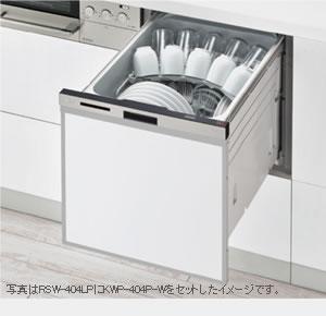 重曹洗浄対応 リンナイ ビルトイン 食器洗い機・食洗機
