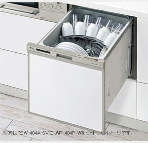 奥行60cm対応 リンナイ ビルトイン 食器洗い機・食洗機