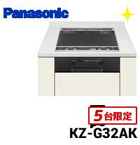 KZ-G32AK商品画像