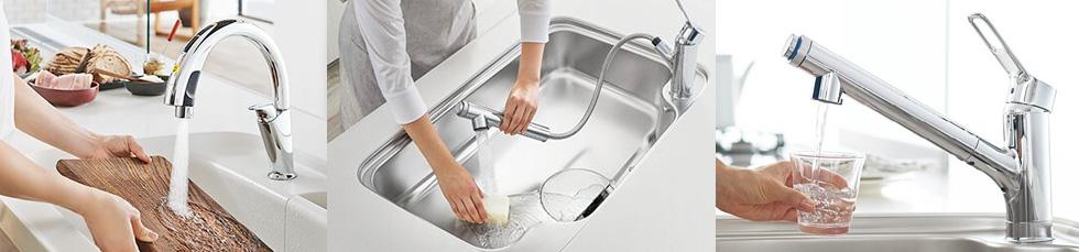 LIXILのキッチン水栓(蛇口)