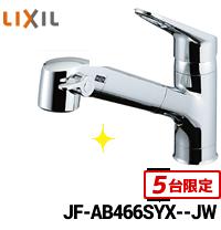 JF-AB466SYX--JW商品画像