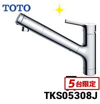 TKS05308J商品画像