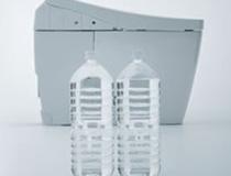 GGシリーズ 節水!4.8L洗浄