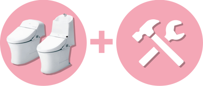 温水洗浄便座一体型トイレ