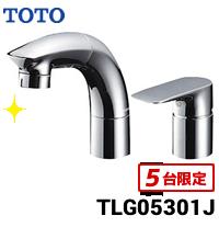 TLG05301J商品画像