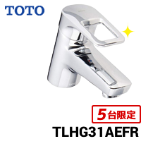 TLHG31AEFR商品画像