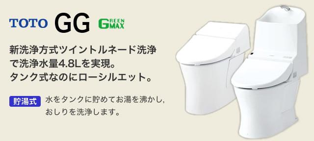 ウォシュレット一体型トイレ HV