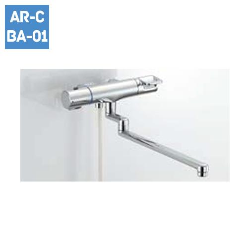 兼用壁付サーモ水栓(クロマーレ)折りたたみ吐水