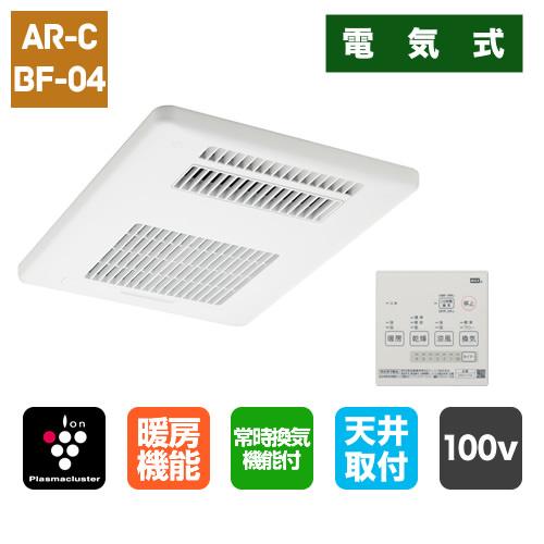 常時換気機能付 100V プラズマクラスター搭載換気乾燥暖房機