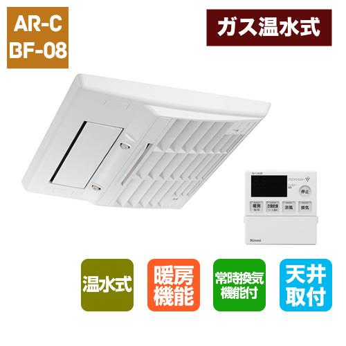 常時換気機能付 温水式ミスト換気乾燥暖房機