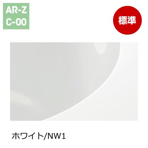 FRP<ホワイト/NW1>