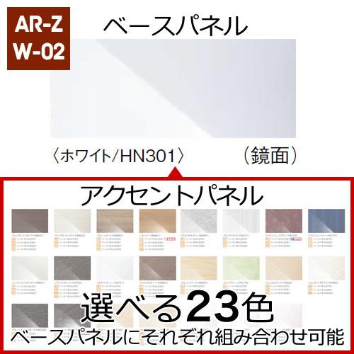 アクセントパネル:Lパネル(鏡面)+ベースパネル:Lパネル(鏡面)<ホワイト/HN301>