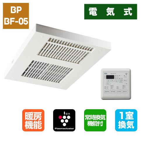 常時換気機能付 プラズマクラスター搭載換気乾燥暖房機