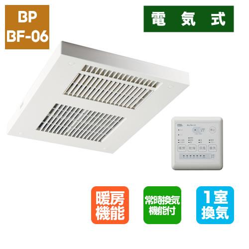 常時換気機能付 換気乾燥暖房機