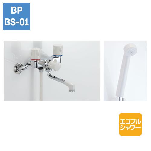 ツーハンドル壁付水栓(ミーティス)吐水170mm+エコフルシャワー〈ホワイト〉