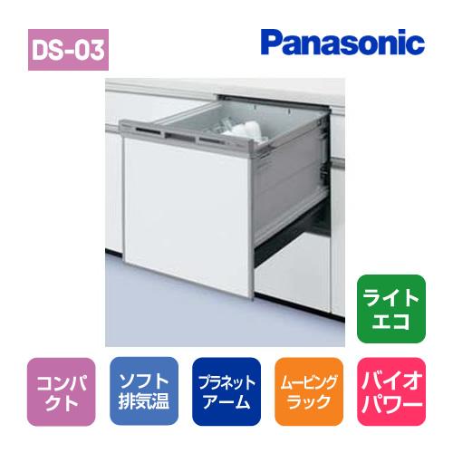 パナソニック コンパクト 約40点 プラネット洗浄 ソフト排気温 バイオパワー パネルタイプ シルバー