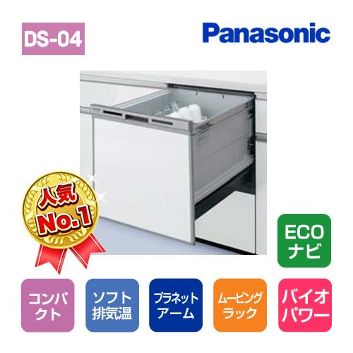 パナソニック コンパクト 約40点 プラネット洗浄 ソフト排気温 バイオパワー ECONAVI パネルタイプ シルバー