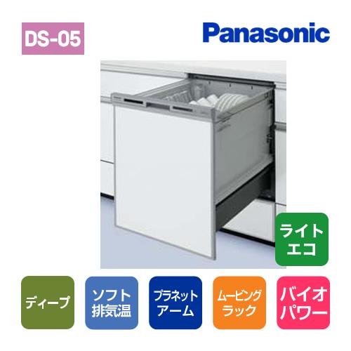 パナソニック ディープ 約44点 プラネット洗浄 ソフト排気温 バイオパワー パネルタイプ シルバー