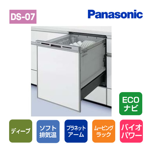 パナソニック ディープ 約44点 プラネット洗浄 ソフト排気温 バイオパワー ECONAVI パネルタイプ シルバー