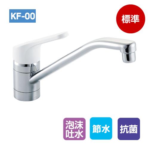シングルレバー混合水栓(ハンドル樹脂製)