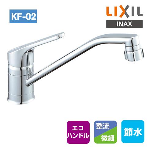 INAX シャワー水栓 エコハンドル