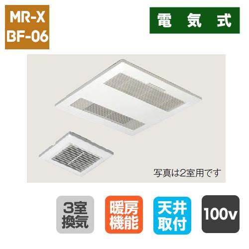 3室暖房換気乾燥機