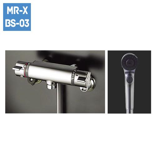 壁付水栓(吐水パイプなし) メタルハンドル+新W節水シャワー