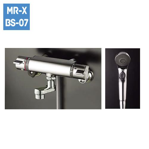 壁付水栓(吐水パイプ付) メタルハンドル+メタルワンタッチシャワーヘッド