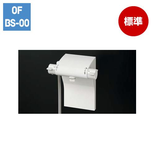 スタンダード水栓(ホワイトハンドル)ホワイトカバー