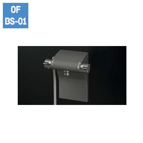 スタンダード水栓(ブラックハンドル)ブラックカバー