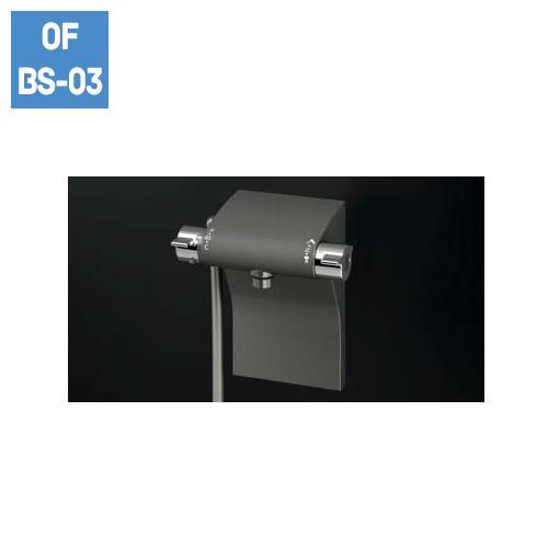 スタンダード水栓(メタルハンドル)ブラックカバー