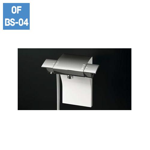 ソケットレス水栓(メタルハンドル)ホワイトカバー