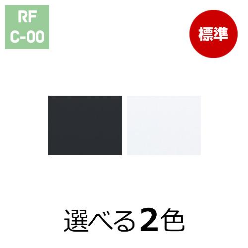 グレード10(標準仕様)
