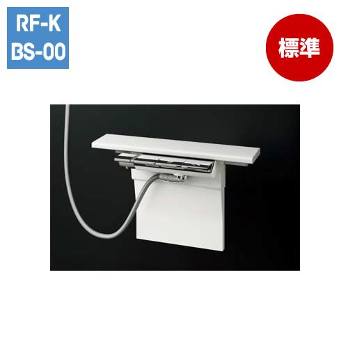 ライトタッチ水栓 ホワイトカバー(メタルハンドル)
