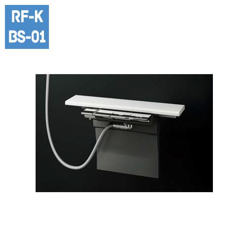 ライトタッチ水栓 ブラックカバー(メタルハンドル)
