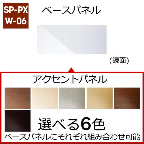 アクセント張り:アクセントパネル:Lパネル(HT)+ベースパネル:Lパネル(鏡面)ホワイト