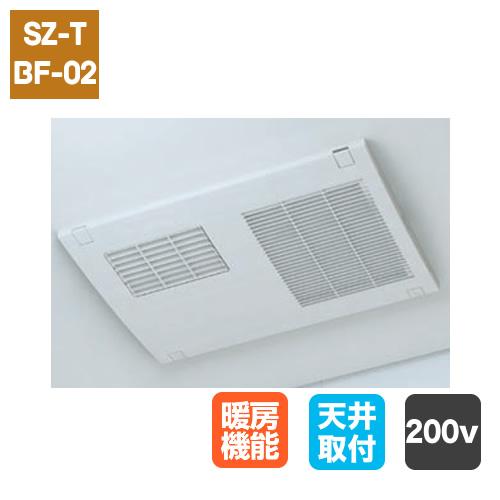 暖房換気扇 200V