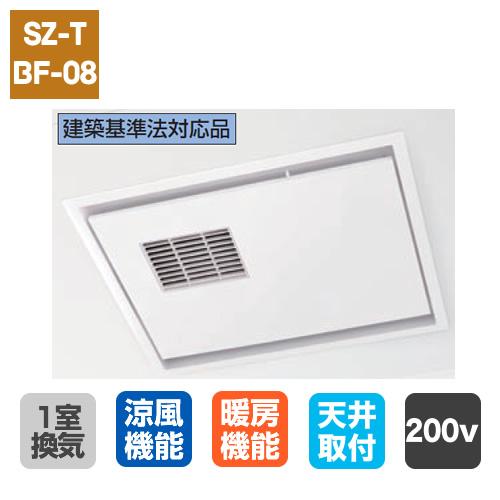 浴室換気暖房換気扇「三乾王」 ヒカルリモコン(浴室内)なし 1室換気 200V
