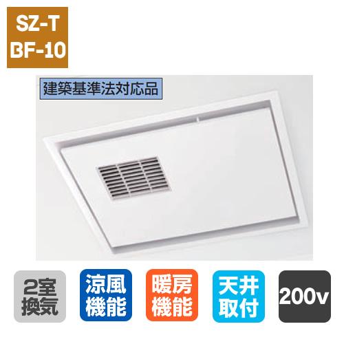浴室換気暖房換気扇「三乾王」 ヒカルリモコン(浴室内)なし 2室換気 200V