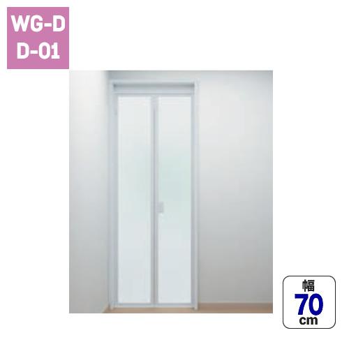 スッキリドア 折戸 W700 H2000 <ホワイト>
