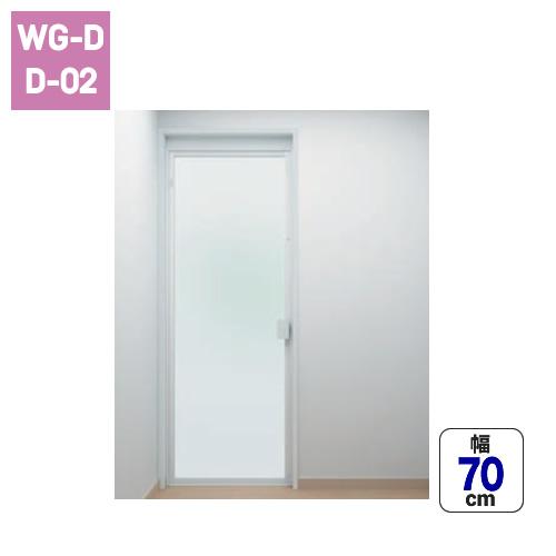 スッキリドア 開き戸 W700 H2000 <ホワイト>